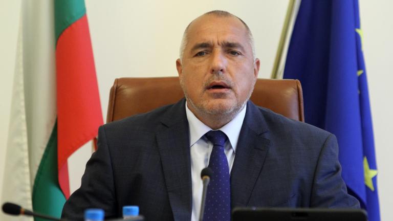 Реформаторите се изнизаха през задния вход след среща с Борисов
