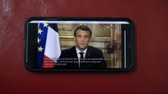 Макрон: Франция свиква Европейски съвет заради пандемията