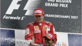 Жан Тод: Кими е щастлив във Ферари