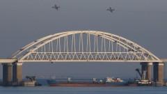 Украйна искала да покаже възможностите на корабите си в Керченския проток