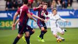 Новият №10 в Реал: За мен е изключителна гордост