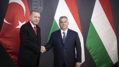 Пускам мигрантите към Европа, ако не помогнете, предупреди Ердоган в Будапеща
