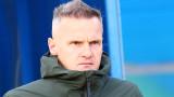 Валентич: Чакаме нови, но най-важно е Неделев да остане