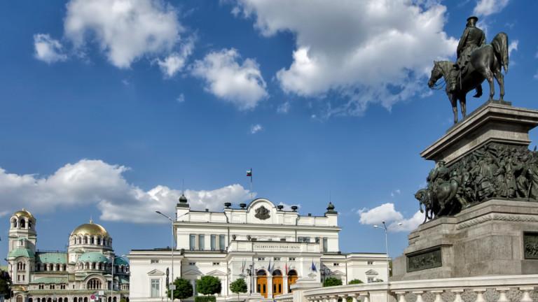 Българската икономика забави темпото на растеж през второто тримесечие