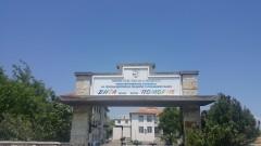 Министерство на отбраната на война с Поморие за Военния санаториум