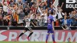 Валенсия победи Леганес с 3:0