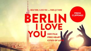 Куп звездни актьори в новия филм Berlin, I Love You
