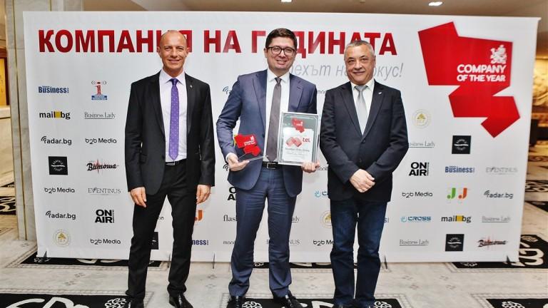 """Мтел с награда от """"Компания на годината"""""""