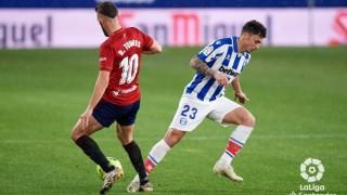 Без победител между Осасуна и Депортиво Алавес в последния мач от Ла Лига за 2020-а година