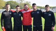 Бруно Акрапович повика четирима юноши на Локомотив (Пловдив)