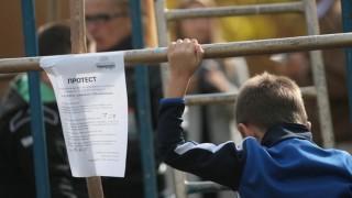 """В """"Младост"""" отново протестират срещу застрояването"""