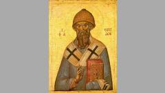 На 12 декември почитаме паметта на Св. Спиридон