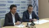 """Движение """"България на гражданите"""" се регистрира в ЦИК, издига и партийни кандидати"""