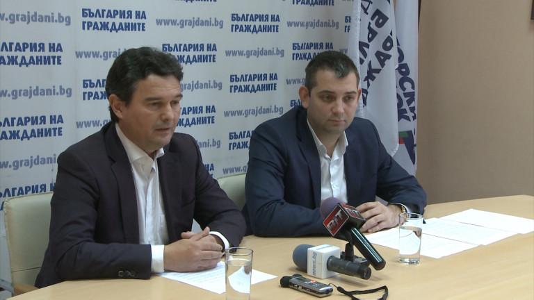 Движение България на гражданитеполучи регистрация от Централната избирателна комисия за
