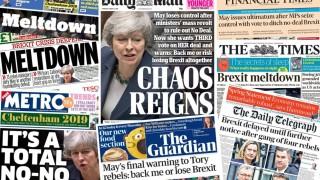 Брекзит предизвика хаос, тръби печатът на Острова