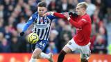 Манчестър Юнайтед ще предложи нов договор на Брендън Уилямс