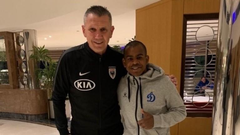 Бившите футболисти на Левски Петър Александров и Жоазиньо се срещнаха