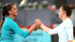 Симона Халеп даде само 12 точки на Виктория Кузмова на осминафинала в Мадрид