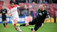 Гостите спечелиха четири от петте мача в Бундеслигата