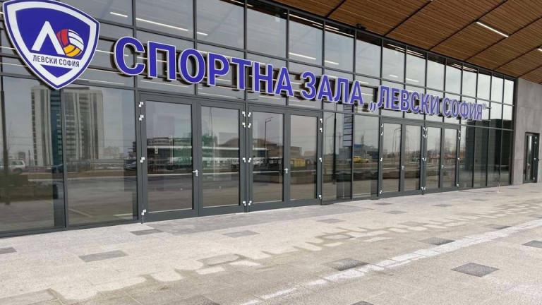 Откриват новата зала на Левски преди дербито с ЦСКА