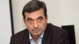 """Няма ресурс у нас за европейски социален стълб, установи """"Подкрепа"""""""