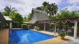 Този екзотичен курорт с хотел и частен плаж може да бъде ваш срещу $49