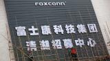 Foxconn дава $27 милиарда за бизнеса на Toshiba с чипове