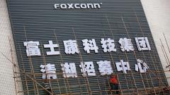 Foxconn търси купувач за недовършен завод за $8,8 милиарда в Китай