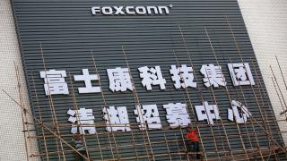 Най-важният партньор на Apple готви невиждан от 2015 борсов дебют в Китай
