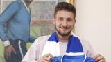 Левски преотстъпва Нелуц Рошу до края на сезона