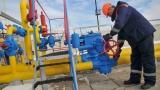 Очакват рязък спад в продажбите на руски газ в чужбина