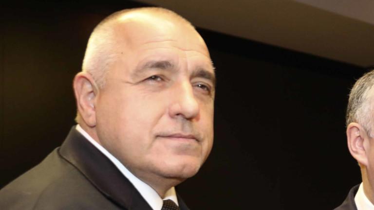 Борисов събира службите заради българските надписи на терориста от Нова Зеландия