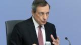 ЕЦБ намали лихвите, рестартира изкупуването на облигации