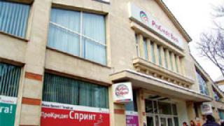 ПроКредит Банк продължава да насърчава спестовността