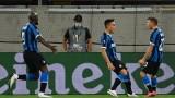 Интер - Шахтьор (Донецк) 5:0, по два гола за Лаутаро и Лукаку