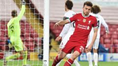 """Ливърпул с икономичен успех над отбора на Краев, националът ни поигра 9 минути на """"Анфийлд"""""""