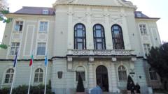 Община Пловдив обмисля актуализация на бюджета с 5,3 млн. лева