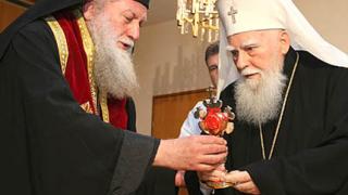 Патриарх Максим пристига за втората сесия на Църковния събор
