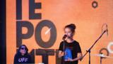 """TimeHeroes, """"Героите ни трябват"""" и кои са отличените доброволци в четвъртите Годишни награди"""