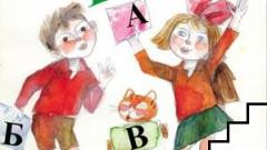 Отвориха българско училище и в Берн