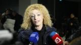 Ананиева: Имаме задължение към българската публика
