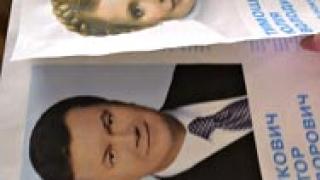 Украина избра Виктор Янукович