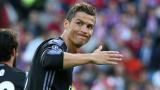 Роналдо измамил държавната хазна на Испания с 8 млн. евро