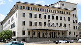 26 агента на ДС в ръководствата на БНБ, обяви комисията