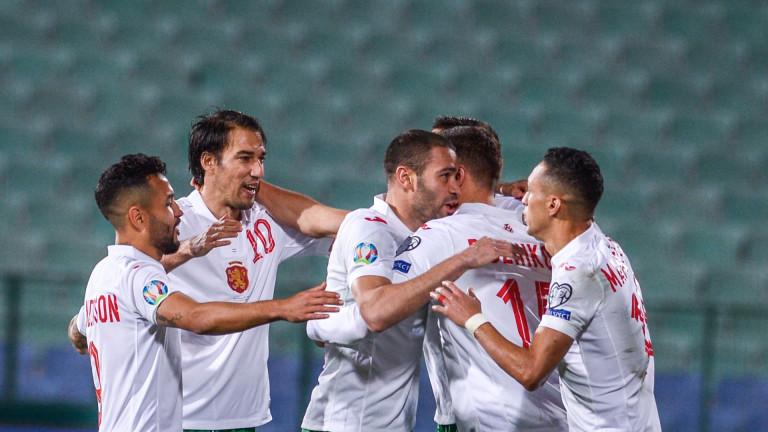 България стартира мачовете си от Лига на нациите с домакинство на Ирландия