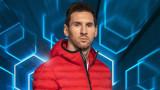 Кристиано Роналдо, Лео Меси, Неймар и кои са най-следваните футболисти в социалните мрежи