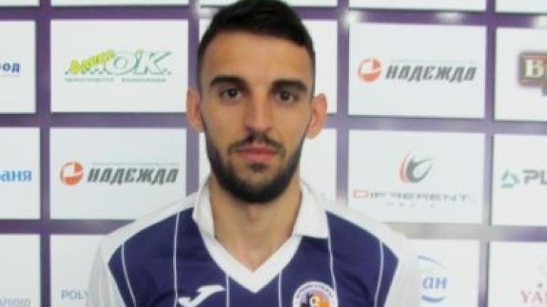 Крум Стоянов от Етър иска финал за Купата на България