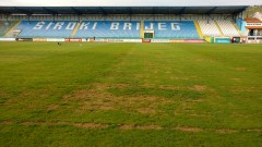 Тежък терен очаква Лудогорец в Босна