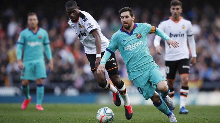 Барселона продължава със слабото си представяне в Ла Лига.