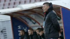 Царско село подава жалба срещу съдийството на мача с ЦСКА